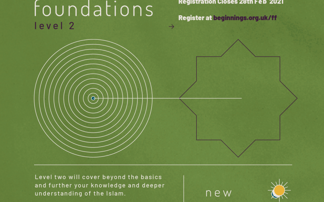 Firm Foundations Level 2